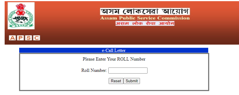 APSC call letter download 2021